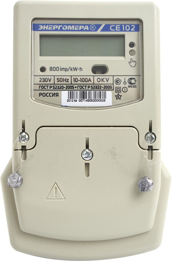 Инструкция электрические счетчики